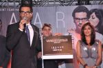 Arjun Rampal, Chitrangada Singh at Inkaar calendar launch in Bandra, Mumbai on 27th Dec 2012 (60).JPG