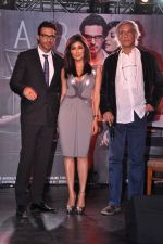 Arjun Rampal, Chitrangada Singh, Sudhir Mishra  at Inkaar calendar launch in Bandra, Mumbai on 27th Dec 2012 (74).JPG