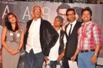 Arjun Rampal, Chitrangada Singh, Sudhir Mishra, Shaan at Inkaar calendar launch in Bandra, Mumbai on 27th Dec 2012 (90).JPG