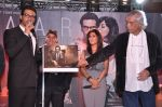 Arjun Rampal, Cyrus Broacha, Chitrangada Singh, Sudhir Mishra at Inkaar calendar launch in Bandra, Mumbai on 27th Dec 2012 (63).JPG