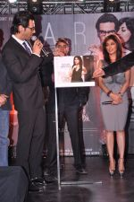 Arjun Rampal, Cyrus Broacha, Chitrangada Singh, Sudhir Mishra at Inkaar calendar launch in Bandra, Mumbai on 27th Dec 2012 (66).JPG
