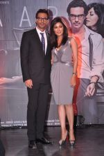 Chitrangada Singh, Arjun Rampal at Inkaar calendar launch in Bandra, Mumbai on 27th Dec 2012 (66).JPG