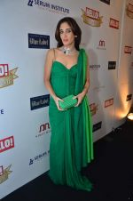 Farah Khan Ali at red carpet of Hello Hall of Fame Awards in Mumbai on 27th Dec 2012 (60).JPG