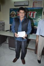 Gajendra Chauhan launch the website of CINTAA in Andheri, Mumbai on 27th Dec 2012 (7).JPG