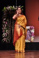 Hema Malini at Jaya smrit day 2 in Nehru, Mumbai on 27th Dec 2012 (16).JPG