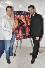 Karan Johar launches the Cover of Amish_s eagerly anticipated 3rd book in the Shiva Trilogy, The Oath of the Vayuputras in Mumbai on 27th Dec 2012 (27).JPG