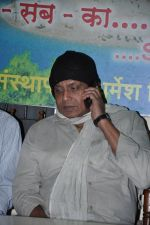 Mithun Chakraborty launch the website of CINTAA in Andheri, Mumbai on 27th Dec 2012 (14).JPG
