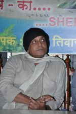 Mithun Chakraborty launch the website of CINTAA in Andheri, Mumbai on 27th Dec 2012 (22).JPG