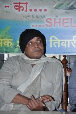 Mithun Chakraborty launch the website of CINTAA in Andheri, Mumbai on 27th Dec 2012 (23).JPG
