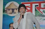 Mithun Chakraborty launch the website of CINTAA in Andheri, Mumbai on 27th Dec 2012 (38).JPG