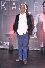 Sudhir Mishra  at Inkaar calendar launch in Bandra, Mumbai on 27th Dec 2012 (79).JPG
