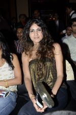 at JK Tyres auto car awards in Mumbai on 27th Dec 2012 (36).JPG