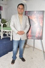 at Karan Johar launches the Cover of Amish_s eagerly anticipated 3rd book in the Shiva Trilogy, The Oath of the Vayuputras in Mumbai on 27th Dec 2012 (6).JPG