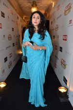at red carpet of Hello Hall of Fame Awards in Mumbai on 27th Dec 2012 (21).JPG