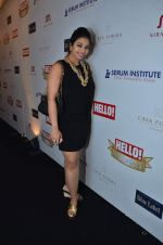 at red carpet of Hello Hall of Fame Awards in Mumbai on 27th Dec 2012 (65).JPG