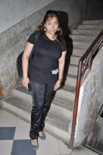 launch the website of CINTAA in Andheri, Mumbai on 27th Dec 2012 (40).JPG