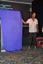 Ronaldinho unveils Balaji entertainment_s R10 movie in Pune, Mumbai on 28th Dec 2012 (15).JPG