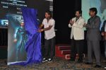 Ronaldinho unveils Balaji entertainment_s R10 movie in Pune, Mumbai on 28th Dec 2012 (17).JPG