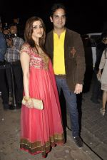 at Bunty Walia_s wedding reception bash in Olive on 28th Dec 2012 (70).JPG