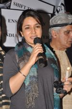 Tisca Chopra at the peace march for the Delhi victim in Mumbai on 29th Dec 2012 (231).JPG