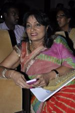 judges deaf and dumb beauty paegant in Worli, Mumbai on 30th Dec 2012 (36).JPG