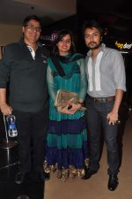 Dheeraj Deshmukh & Honey Bhagnani at Balak Palak premiere hosted by Reitesh Deshmukh in PVR, Mumbai on 2nd Jan 2013 (55).JPG