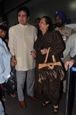 Dilip Kumar with Saira Banu leaves for Hajj in Mumbai Airport on 2nd Jan 2013 (15).JPG