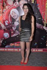 Radhika Vaid at Meri Shaadi Kara Do premiere in Cinemax, Mumbai on 3rd Jan 2013 (156).JPG