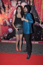 Radhika Vaid, Gurdeep Mehndi at Meri Shaadi Kara Do premiere in Cinemax, Mumbai on 3rd Jan 2013 (147).JPG