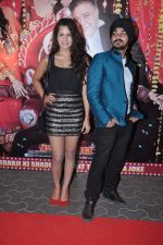 Radhika Vaid, Gurdeep Mehndi at Meri Shaadi Kara Do premiere in Cinemax, Mumbai on 3rd Jan 2013 (149).JPG