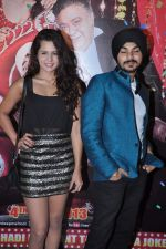 Radhika Vaid, Gurdeep Mehndi at Meri Shaadi Kara Do premiere in Cinemax, Mumbai on 3rd Jan 2013 (150).JPG