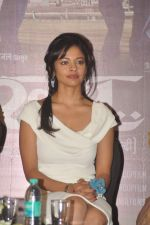 Pooja Kumar at Vishwaroop promotions with Videocon in J W Marriott, Mumbai on 4th Jan 2013 (61).JPG