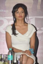 Pooja Kumar at Vishwaroop promotions with Videocon in J W Marriott, Mumbai on 4th Jan 2013 (63).JPG
