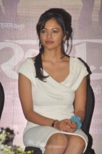 Pooja Kumar at Vishwaroop promotions with Videocon in J W Marriott, Mumbai on 4th Jan 2013 (68).JPG