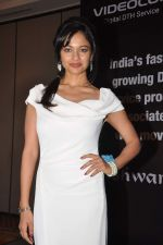 Pooja Kumar at Vishwaroop promotions with Videocon in J W Marriott, Mumbai on 4th Jan 2013 (74).JPG