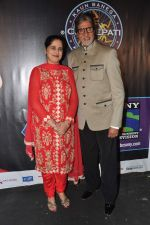 Sunmeet Kaur, Amitabh Bachchan wins 5 crores on the sets of Kaun Banega Crorepati in Mumbai on 5th Jan 2013 (52).JPG