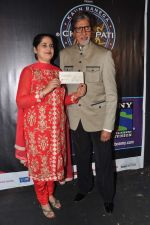 Sunmeet Kaur, Amitabh Bachchan wins 5 crores on the sets of Kaun Banega Crorepati in Mumbai on 5th Jan 2013 (59).JPG