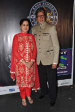 Sunmeet Kaur, Amitabh Bachchan wins 5 crores on the sets of Kaun Banega Crorepati in Mumbai on 5th Jan 2013 (50).JPG