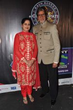 Sunmeet Kaur, Amitabh Bachchan wins 5 crores on the sets of Kaun Banega Crorepati in Mumbai on 5th Jan 2013 (51).JPG