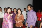 Kunika, Kishori Shahane at the special screening organised at cinemax for cancer patient on 5th Jan 2013 (2).JPG