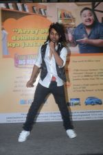 Prince Performing on the track of Any Body Can Dance at Times Big Reward Award Function held in Thane.jpg