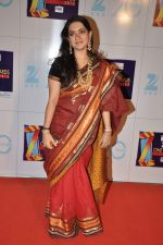 Shaina NC at Zee Awards red carpet in Mumbai on 6th Jan 2013 (7).JPG
