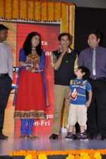 Kavita Kaushik, Gaurav Gera at SAB TV launches new show Tota Weds Maina in Novotel, Mumbai on 7th Jan 2013 (31).JPG