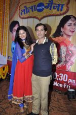 Kavita Kaushik, Gaurav Gera at SAB TV launches new show Tota Weds Maina in Novotel, Mumbai on 7th Jan 2013 (34).JPG