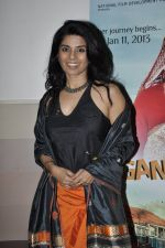 Mita Vashisht at the Special screening of NFDC_s Gangoobai in NFDC, Worli Mumbai on 8th Jan 2013 (6).JPG