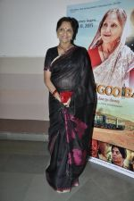 Sarita Joshi at the Special screening of NFDC_s Gangoobai in NFDC, Worli Mumbai on 8th Jan 2013 (3).JPG