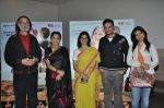 Sarita Joshi, Rushad Rana  at the Special screening of NFDC_s Gangoobai in NFDC, Worli Mumbai on 8th Jan 2013 (30).JPG