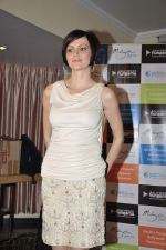 Yana Gupta at Bollywood Hungama contest winners in Andheri, Mumbai on 8th Jan 2013 (12).JPG