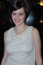 Yana Gupta at Bollywood Hungama contest winners in Andheri, Mumbai on 8th Jan 2013 (16).JPG