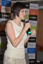Yana Gupta at Bollywood Hungama contest winners in Andheri, Mumbai on 8th Jan 2013 (27).JPG